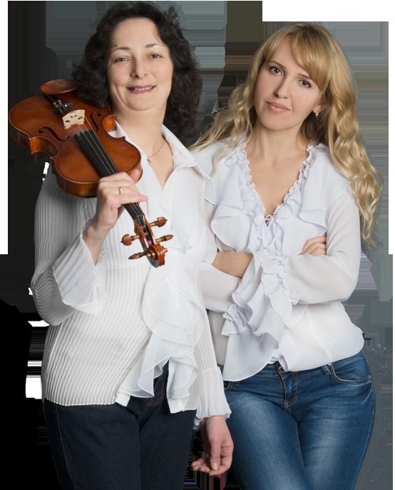 Kammermusik Duo Kogan Blau